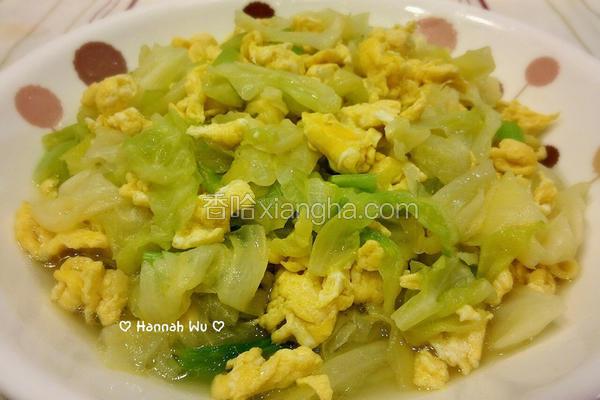 蛋炒高丽菜