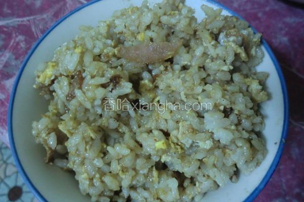火腿蛋炒饭