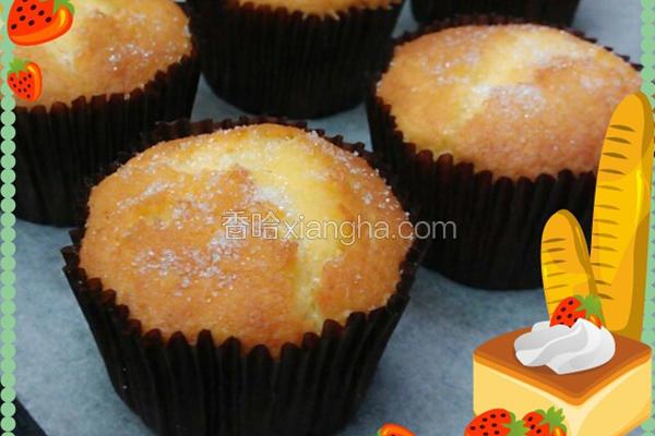 柳橙莱蒙杯子蛋糕