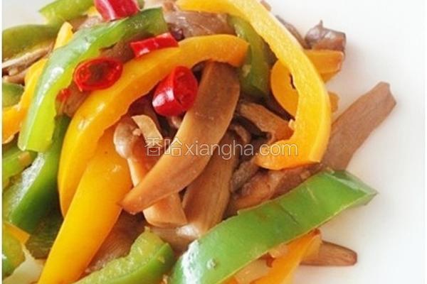 彩椒秀珍菇