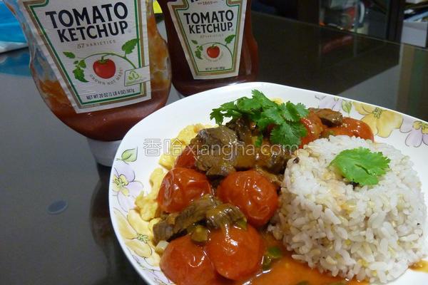 滑蛋番茄牛肉饭