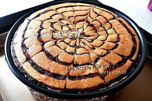 香柚乳酪蛋糕