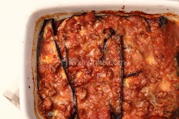 焗烤肉酱千层茄子