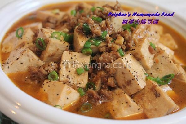 麻婆肉燥豆腐