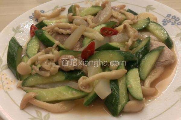 雪白菇炒黄瓜