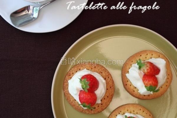 草莓乳酪酱饼干塔