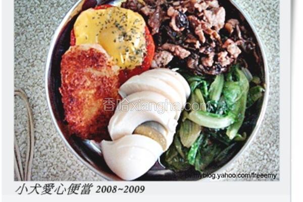 梅干肉燥饭
