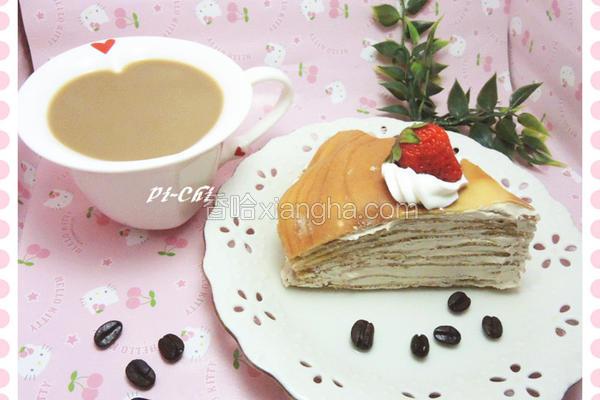 咖啡千层蛋糕