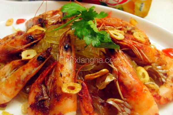 沙茶鲜虾粉丝煲