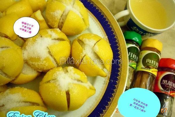 摩洛哥腌柠檬