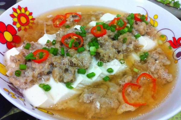 冬菜肉碎蒸豆腐