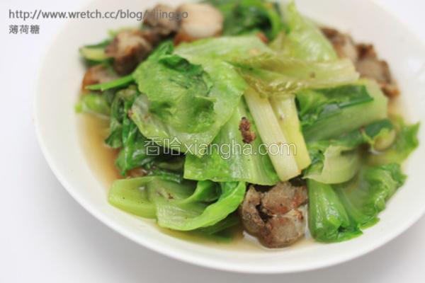 咸猪肉炒生菜