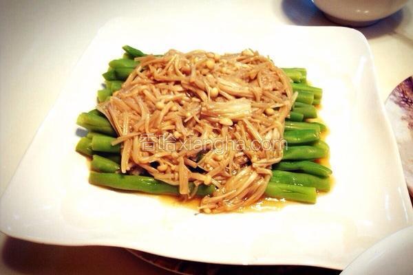 风金菇四季豆