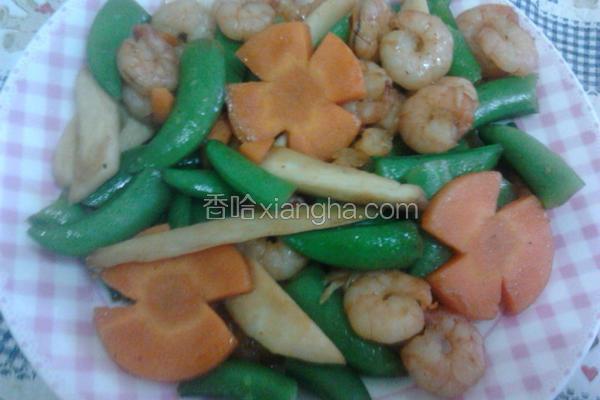 杏鲍菇甜豆烩虾仁