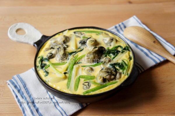 牡蛎洋芋菠菜烘蛋