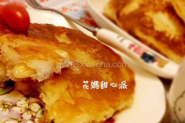 炼乳玉米煎饼