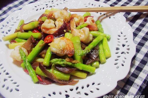鲜虾木耳炒芦笋