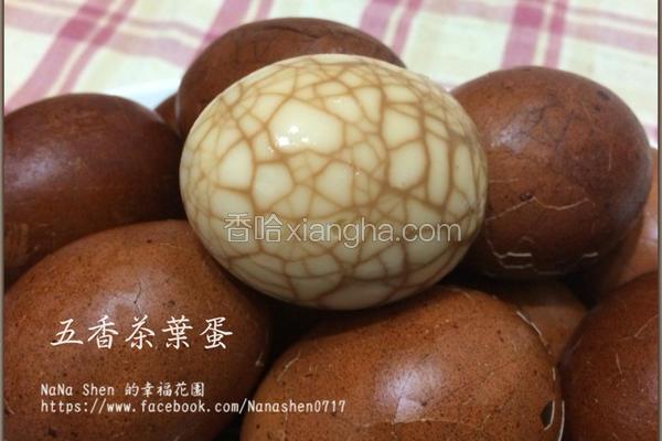 红茶五香茶叶蛋