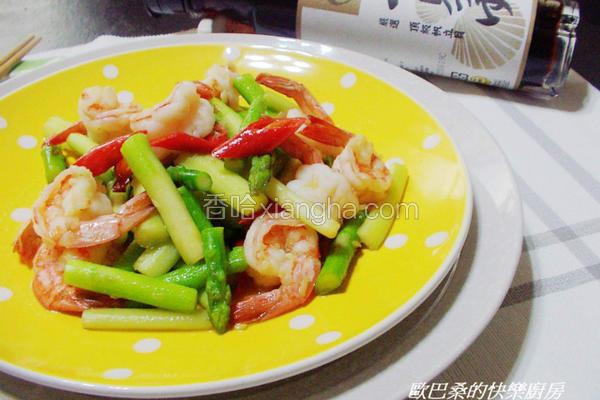 芦笋炒鲜虾