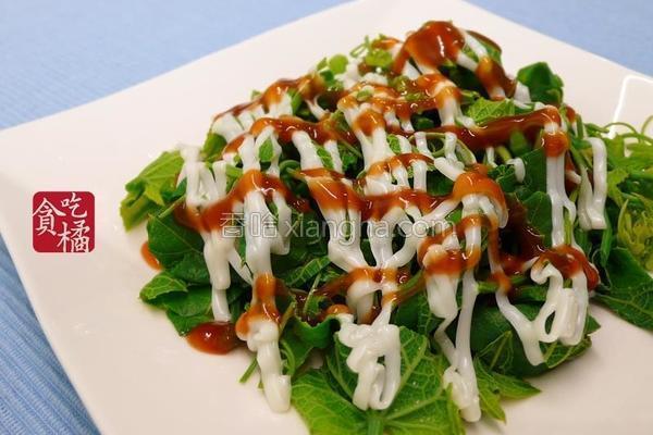 千岛酱龙鬚菜沙拉