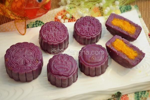 紫薯南瓜月饼