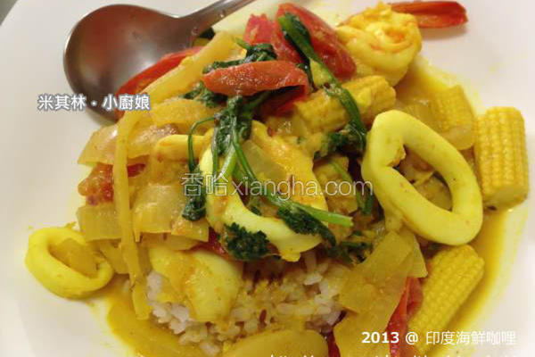 印度风味海鲜咖哩