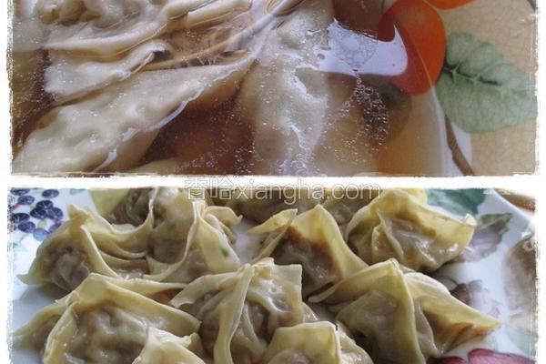 台式馄饨双料理