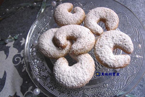 榛果月牙饼干