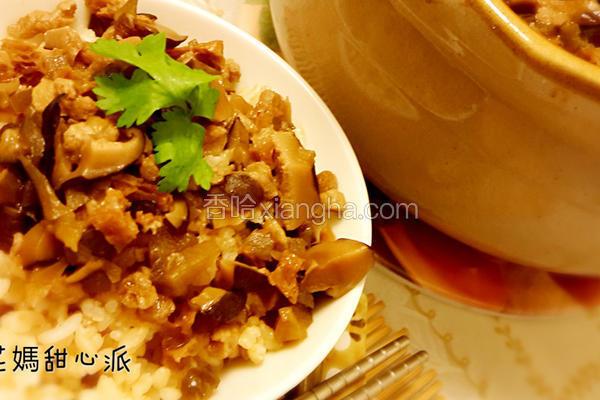 香菇脆瓜素燥