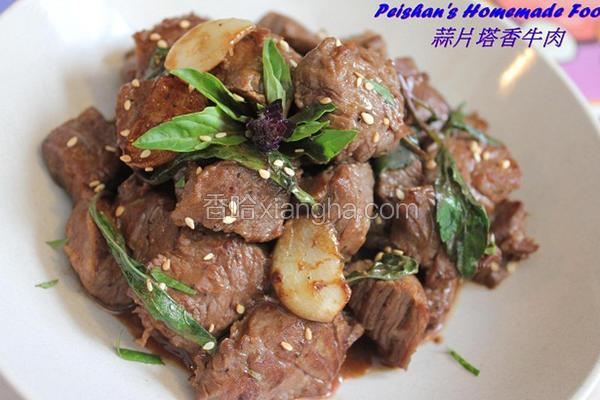 蒜片塔香牛肉