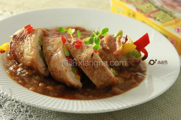 彩蔬鸡肉咖哩卷