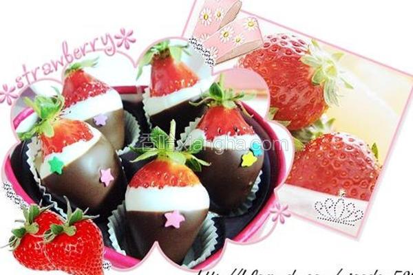 鲜草莓蘸巧克力