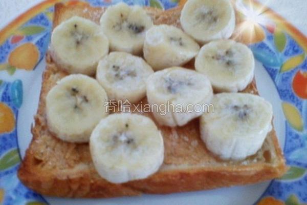 香蕉花生酱吐司