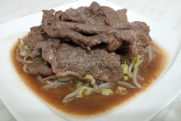韩式烧牛肉片