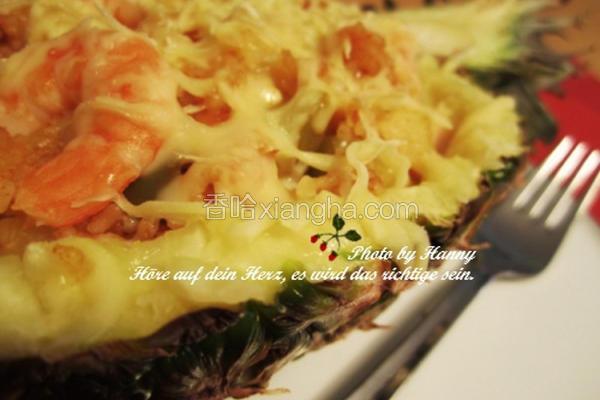 凤梨虾仁饭