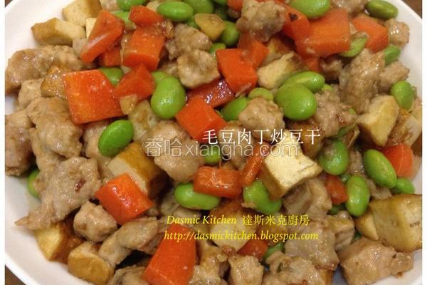 毛豆肉丁炒豆干