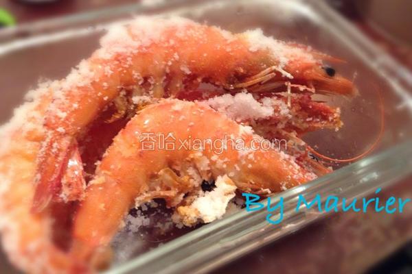简易海盐焗烤虾