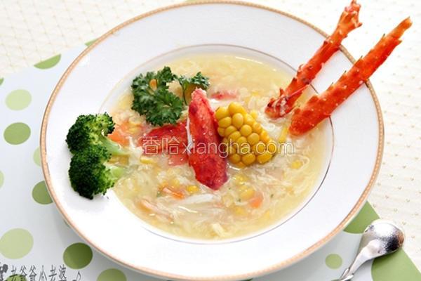 帝王蟹浓汤