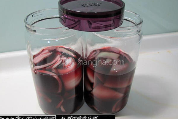 红酒洋葱养身酒
