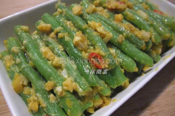 蒜味金沙四季豆