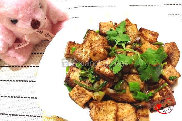 干香豆腐丁