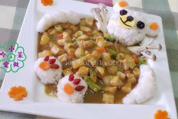 蔬菜鸡肉咖哩餐