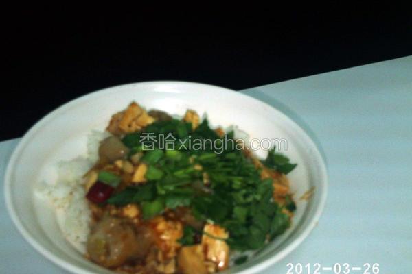 辣酱豆腐饺饭