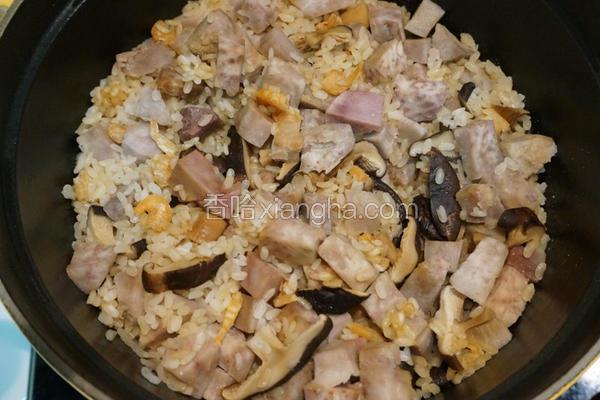 香菇芋头炊饭