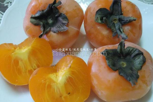 QQ红柿子
