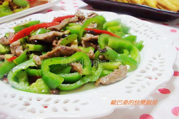 豆鼓青椒炒牛肉