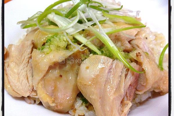 砂锅香Q海南鸡饭