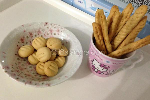 姜汁地瓜酥饼