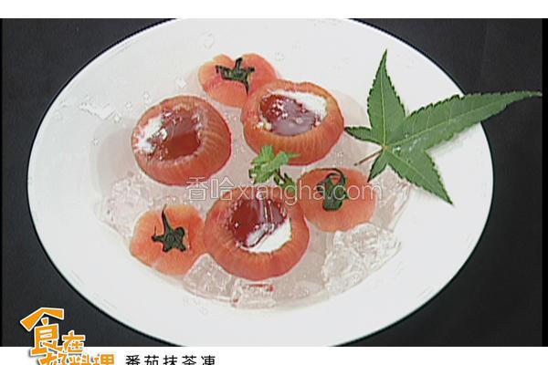 料理番茄抹茶冻