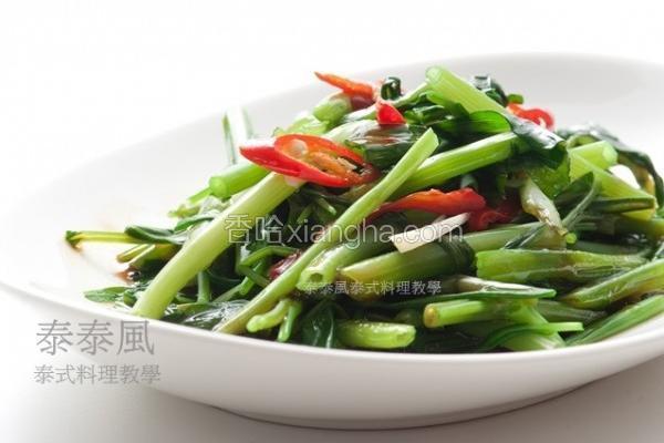虾酱炒空心菜